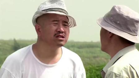 乡村:刘能要抱外孙,赵四不肯,刘能:我感天动地,却感动不了你
