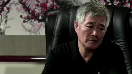 乡村:王大拿要把罚款充公,刘大脑袋不乐意:那不是进你口袋了