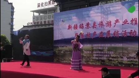 视频:昭苏旅游产业推介暨农牧产品展销活动开幕