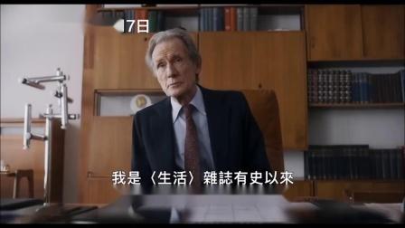 【游侠网】惊悚片《水俣病》中文预告