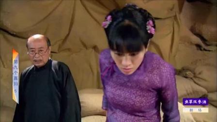 第九个寡妇5粤语版