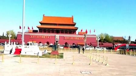 初春游览北京(九)----游览天安门广场