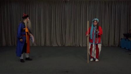 京剧《女起解》北京小井隆韵京剧社