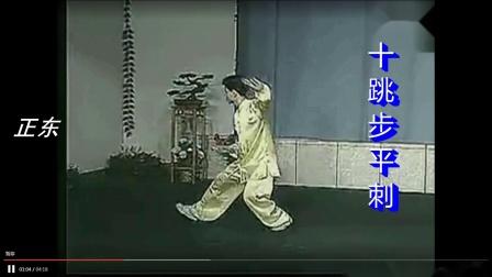 陈思坦42式太极剑有字幕 方向【初学者必读】-1