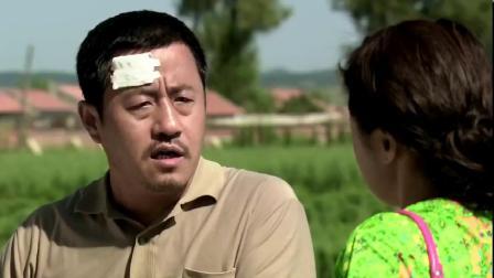 乡村爱情:谢大脚刚要心软不离婚,刘能故意拱火:到底离不离啊