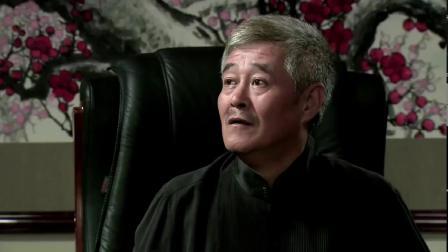 乡村爱情:杨晓燕去山庄,宋晓峰火速报告,王大拿却要开除他