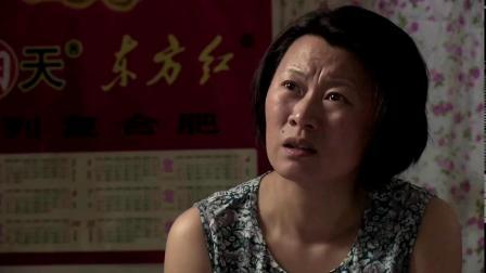 乡村爱情:谢广坤看不上王小蒙,逼着永强另娶,老伴:打光棍吧