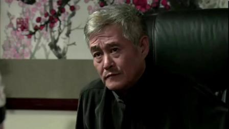 乡村:王大拿犯错,刘大脑袋要罚钱,王大拿不肯掏:解释权归我