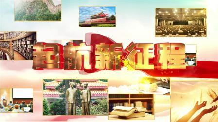 AE946 建党100周年党建历史图文展示开场AE模板