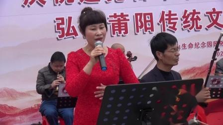 壶山生命纪念园庆祝建党百年 十音八乐队演奏