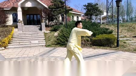 《阴阳养生拳》慢速教学版海城魏加强编程并演练海城汪俊宏拍摄后期制作202104
