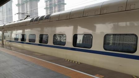 20201024 152129 西宝高铁D2667次列车出咸阳秦都站