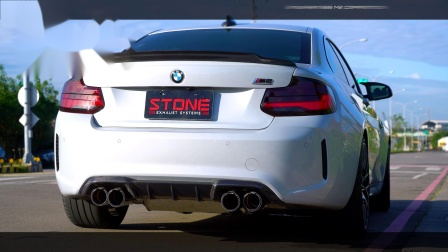 BMW F87 S55 M2 Competition  Stone Turbo-back Exhaust System