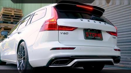 Volvo V60 T5R / Stone Valvetronic Catback Exhaust System
