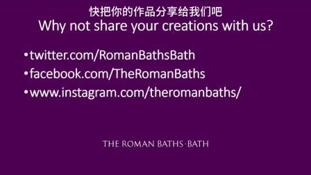 罗马浴场博物馆手工小课堂 | 小身材 大时尚