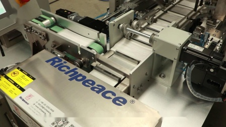 富怡高速平面口罩一拖一全自动生产线