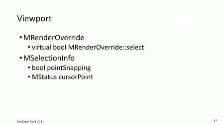 Maya 及 3ds Max API 最新动态