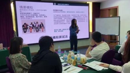 王建华老师授课视频