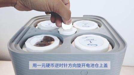 超滤机CU-C4安装视频教程(台下版)