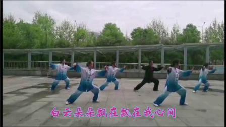宛韵队弟子27式太极拳