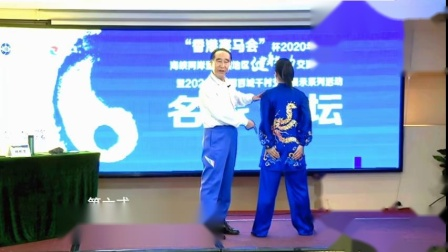 杨伯龙教授健身气功八段锦2020讲座之8:两手攀足固肾腰