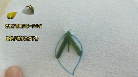 破洞叶子刺绣