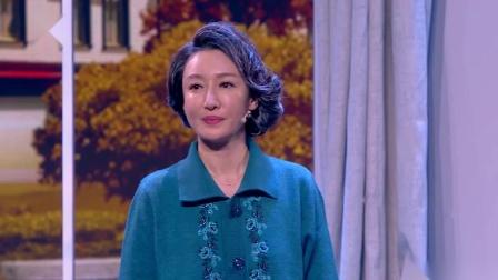 欢乐喜剧人6:奶奶旗袍秀,这气质绝了,丝毫不逊色国际超模