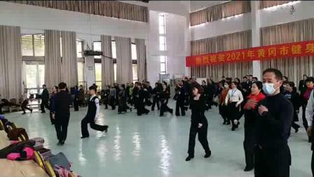 2021年黄冈市健身交谊舞(公益课)开班掠影