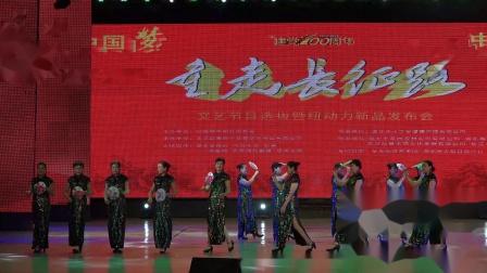 时装舞蹈《可可托海的养蜂女》青花瓷时装艺术团