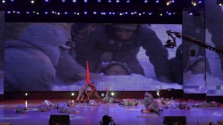 大型现代舞《红军不怕远征难》黄鹤之声艺术团