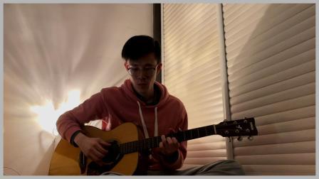 【进阶的】【菜鸟自学吉他】【第一百零七弹】 吉他指弹《花水木》