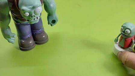 益智玩具:巨人僵尸怎么了?小鬼是不是做错什么事了?