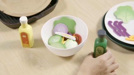 Hape厨房玩具——绿色沙拉