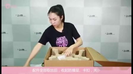 德国djm猫咪ai皮肤检测仪安装教学视频