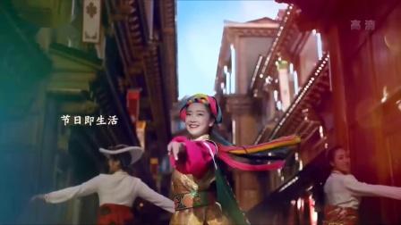 CCTV7水泽士央视广告展播-广东水泽士新材料科技有限公司