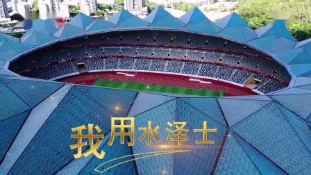 CCTV10水泽士新材料科技广告展播-广东水泽士新材料科技有限公司
