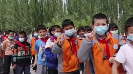 新疆的小学什么样?孩子们的天真、质朴和快乐,与某些西方国家散播的谎言里的新疆形成鲜明反差!