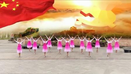 祝福你 盛世中国