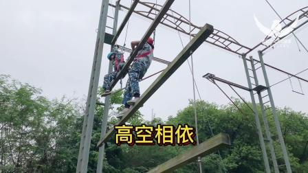 0419世代集团拓展新星会回顾片【雷欧文化活动管家】