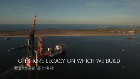 03-Dutch-Offshore-Wind-Experience-RVO-Masterclass_压制版