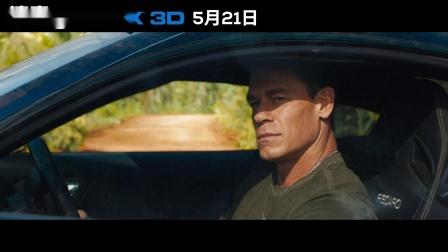 IMAX3D《速度与激情9》超长预告