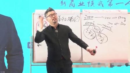 周导逆向盈利课程现场视频:格兰仕是产品盈利的典范!