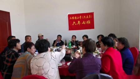 丹东市二纬路小学六五届六年七班毕业56周年纪念(视频)2021.4.20.