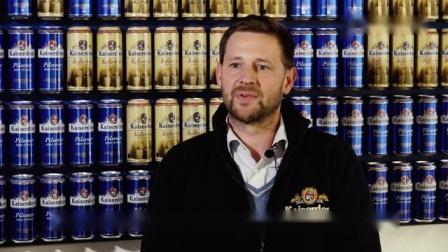 Kaiserdom啤酒公司——传统纽带,持续合作