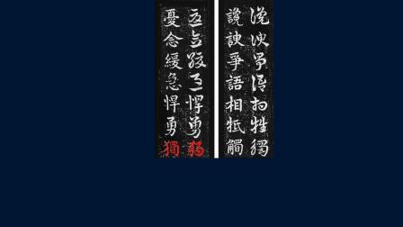 书法七级课程草书51草书流派03修订版﹝黄简讲书法﹞