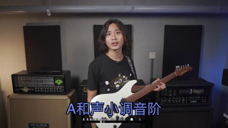 成田a和声小调(中英)