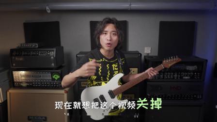 成田:学不会的电吉他练习(中英)