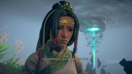 """《渡神纪:芬尼斯崛起》DLC""""补天""""实况解说04"""