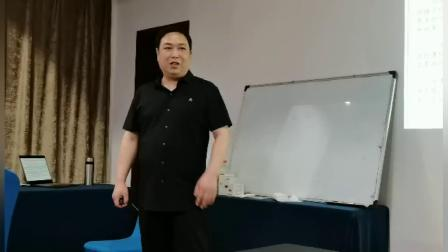 刘涛明镜舌诊五行八卦针法详细讲解视频