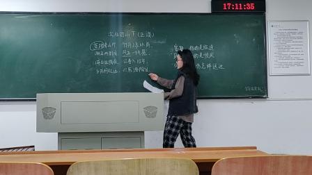 江汉大学:张倩颖-上海小学语文